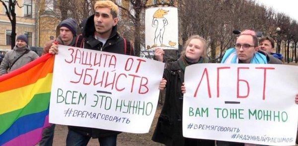 Révolte et rage face à la barbarie homophobe en Tchétchénie