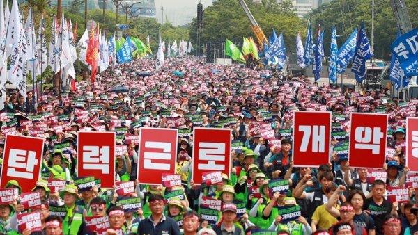 Corée du Sud. Grève générale pour réclamer une plus forte augmentation du salaire minimum
