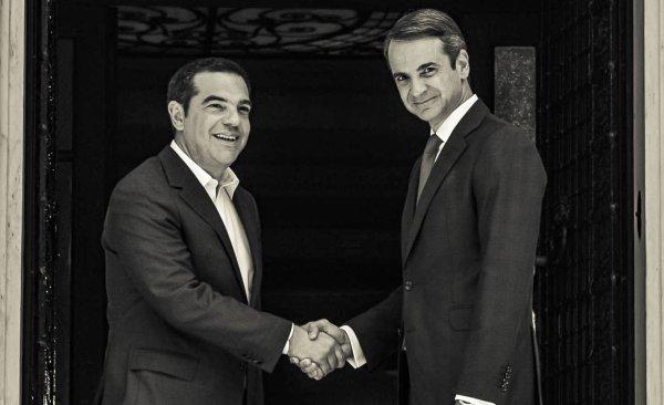 Retour en force de la droite en Grèce, le bipartisme « restauré » ?