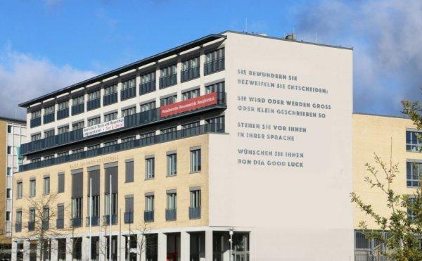 « Celles qui nettoient cette université ''sociale'' sont ultra-précaires » : l'Université Alice Salomon de Berlin sous pression