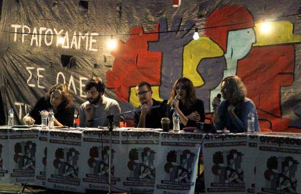 Grèce. Révolution Permanente présent au principal festival de la gauche anticapitaliste
