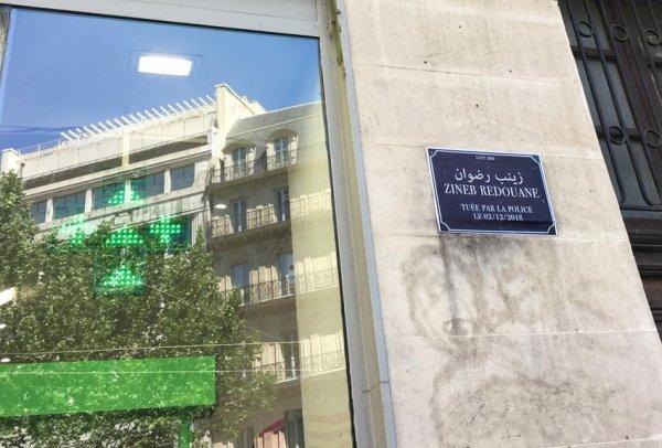 Une plaque à Marseille en hommage à Zineb Redouane